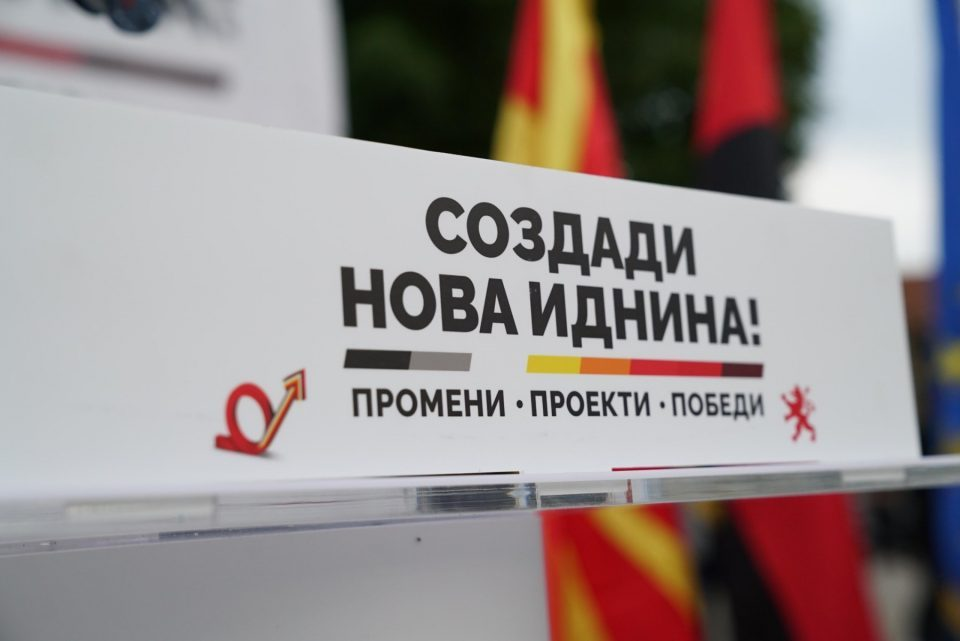 LIVE: VMRO-DPMNE's rally in Berovo