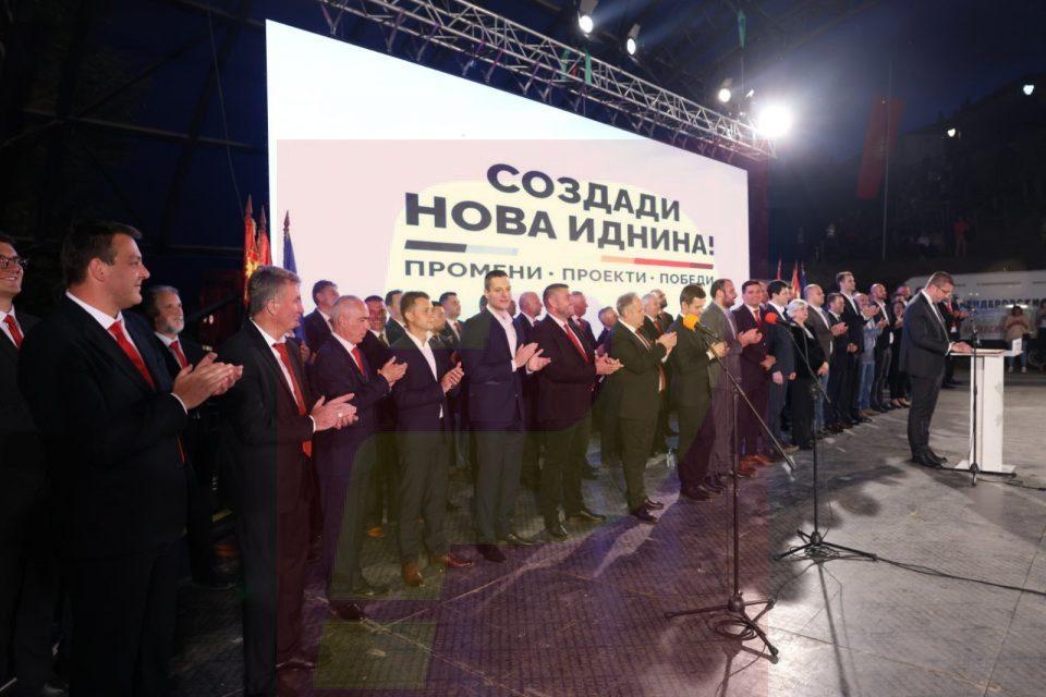 LIVE from Delcevo: Presentation of VMRO-DPMNE's candidate for mayor Nikolco Stoimenovski