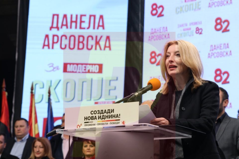 Arsovska: Skopje deserves change, our Skopje deserves to be a beautiful and modern city
