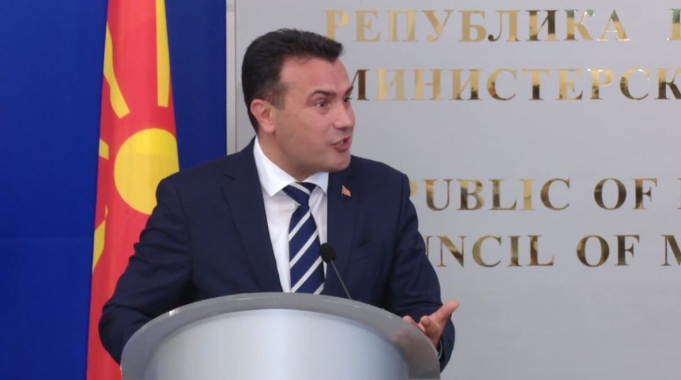 """Zaev sees a deal with Bulgaria by the end of the year, says his Bulgarian colleagues privately acknowledge terms such as """"Macedonian language"""""""
