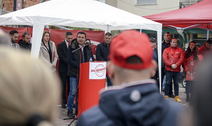 Zaev in Mavrovo: During the construction of new road sections we will consider having underground passages in order to protect animals